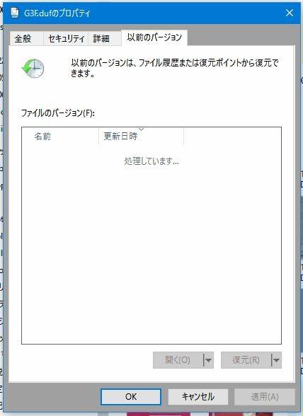 20161007_00Create3D5898