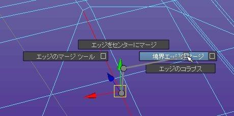 20161009_00Create3D6100