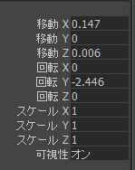 20161009_00Create3D6120