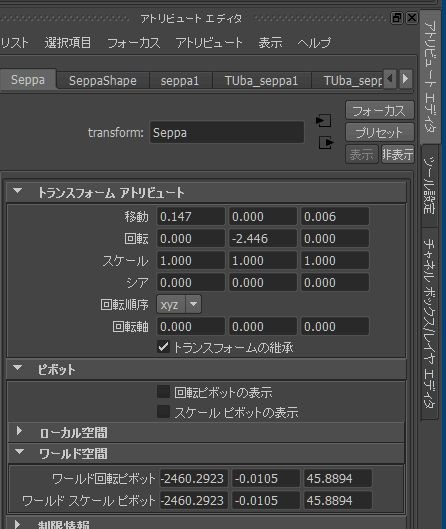 20161009_00Create3D6121