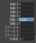 20161009_00Create3D6127