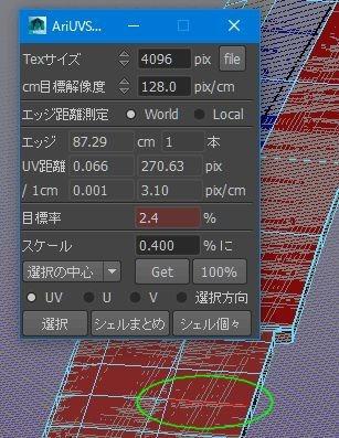 20161025_00Create3D6461