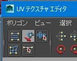 20161025_00Create3D6463