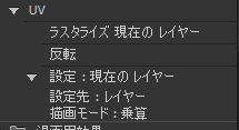 20161028_00Create3D6621