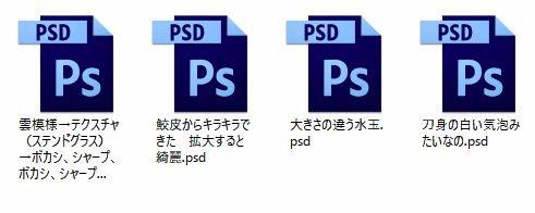 20161029_00Create3D6674