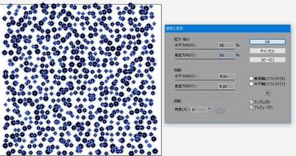 20161030_00Create3D6681
