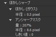20161101_00Create3D6793