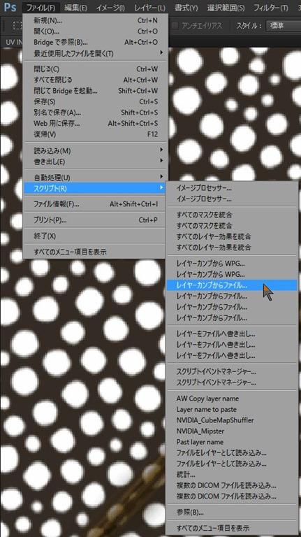 20161101_00Create3D6795
