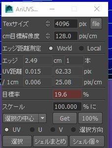 20161105_00Create3D6980