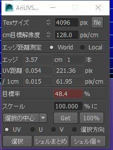 20161105_00Create3D6981