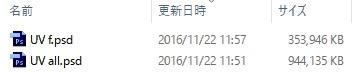 20161122_00Create3D7625