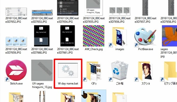 20161124_00Create3D7662