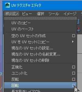 20161129_00Create3D7784