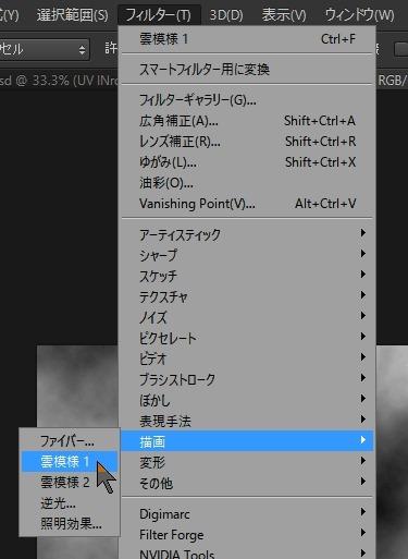 20161205_00Create3D7947
