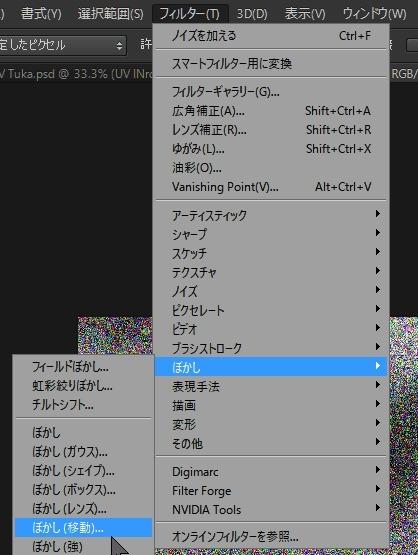 20161205_00Create3D7951