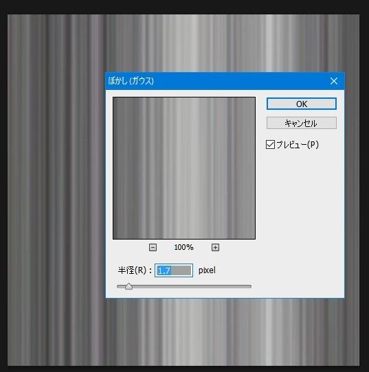 20161205_00Create3D7956