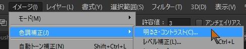20161205_00Create3D7962