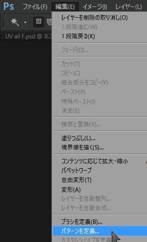 20161205_00Create3D7963