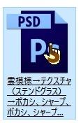 20161205_00Create3D7972