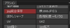 20161205_00Create3D7978