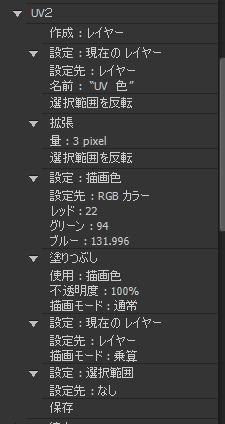20161205_00Create3D7983