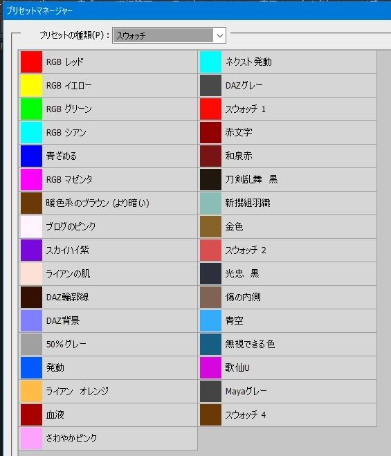20161205_00Create3D7991