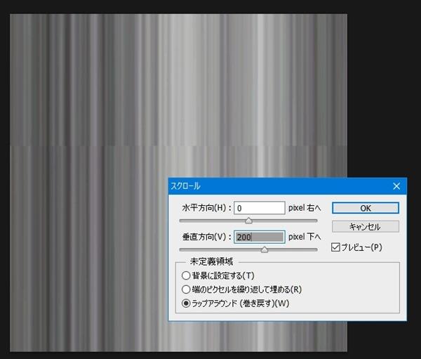 20161206_00Create3D8004