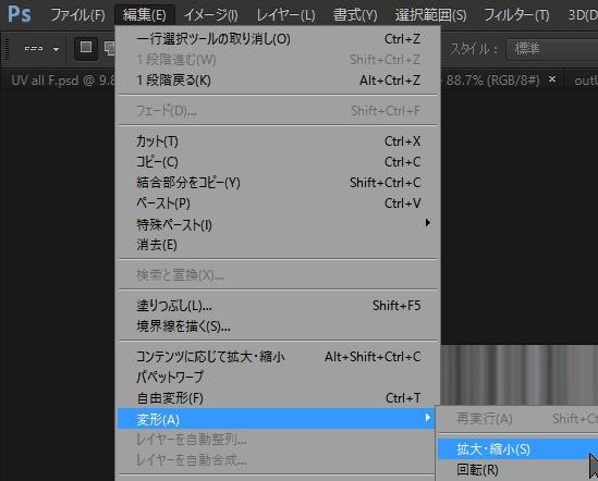 20161206_00Create3D8007