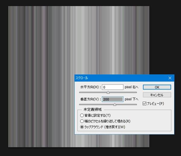 20161206_00Create3D8010
