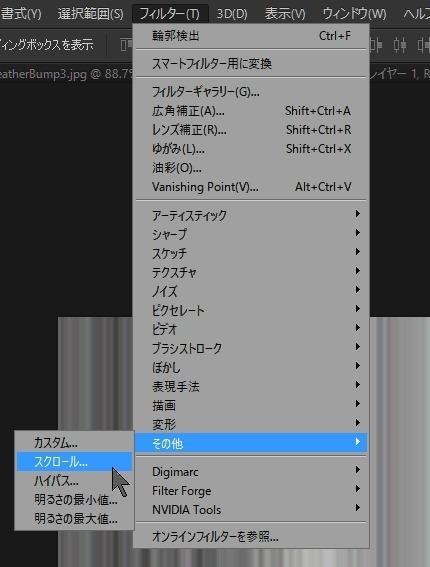 20161206_00Create3D8015