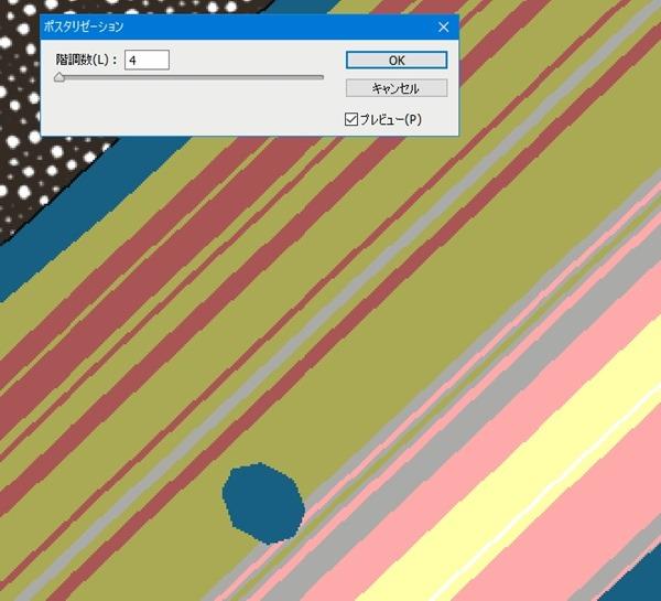 20161206_00Create3D8023