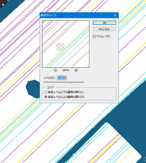 20161206_00Create3D8024