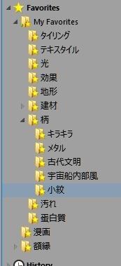 20161207_00Create3D8080