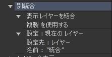 20161207_00Create3D8082