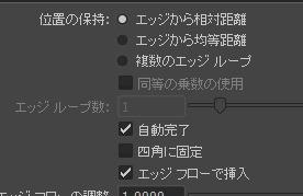 20161209_00Create3D8202