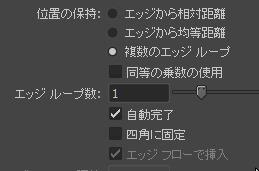 20161209_00Create3D8203