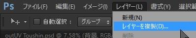 20161217_00Create3D8726