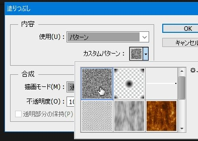 20161218_00Create3D8751