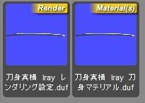 20161221_00Create3D9079