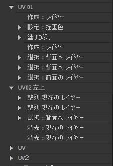 20161223_00Create3D9201