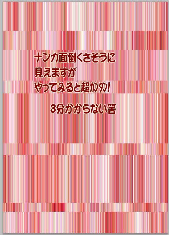 27805590_p17_master1200