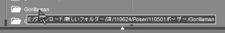20170105_00Create3D0142