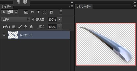 20170109_00Create3D0196