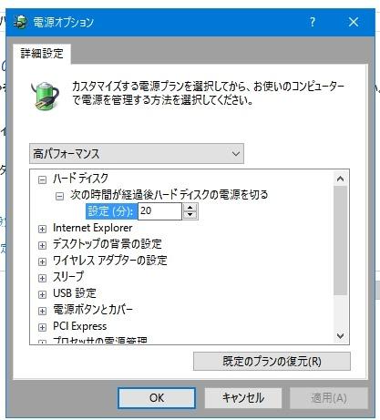 20170112_00Create3D0298