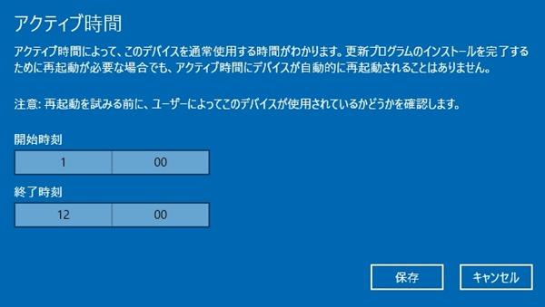 20170112_00Create3D0308
