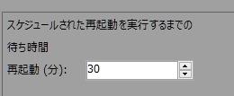 20170112_00Create3D0312