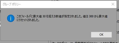 20170112_00Create3D0313