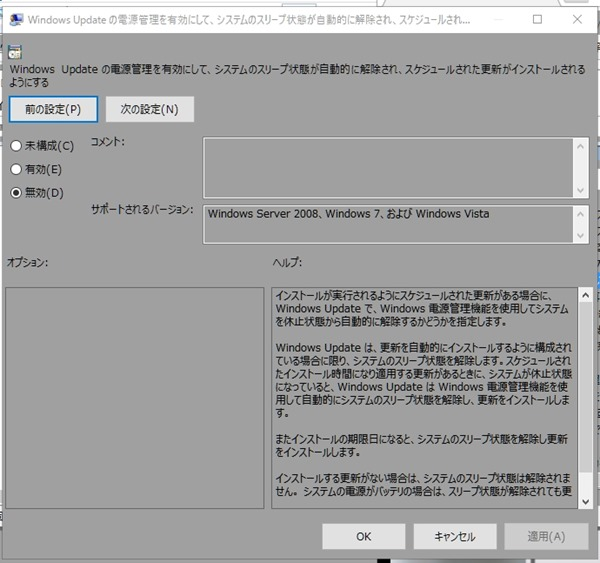 20170112_00Create3D0315