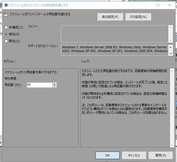 20170112_00Create3D0316