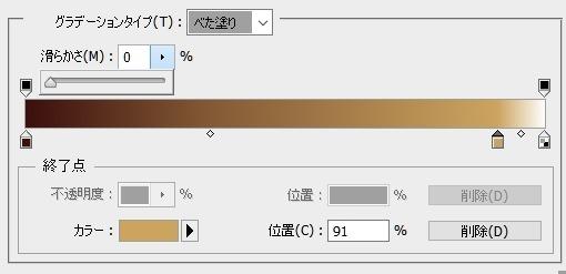 20170114_00Create3D0345